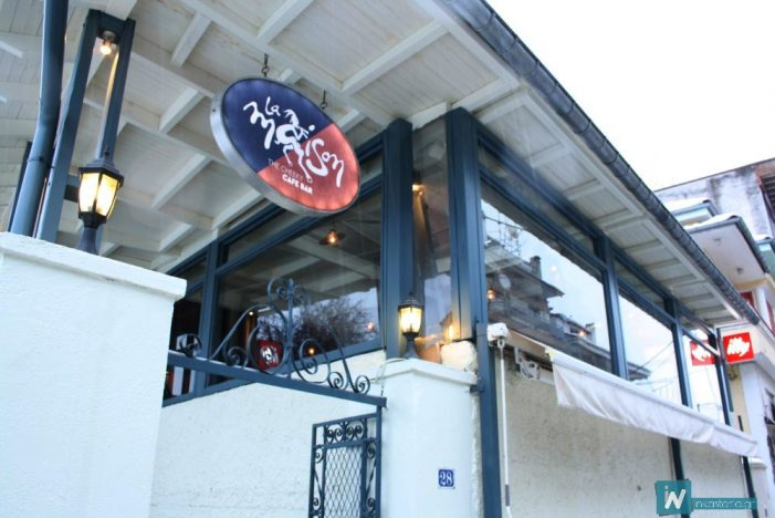La maison: Η μεγάλη επιστροφή στο σπίτι του Άργους Ορεστικού!