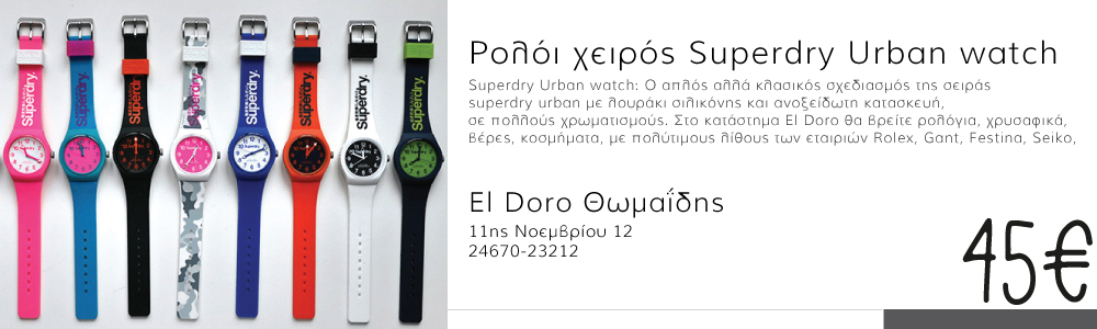 proion-0045d