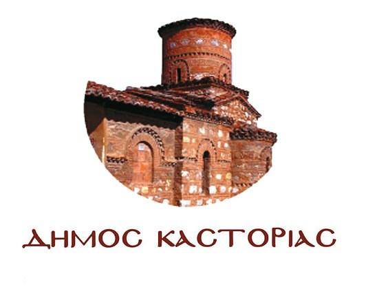 """Δήμος Καστοριάς: Ομιλίες """"Ο μηχανισμός των Αντικυθήρων"""""""