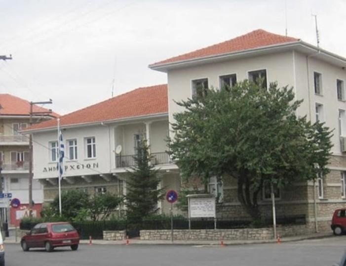 Ανοιχτά τα σχολεία του Δήμου Άργους Ορεστικού 31/05 και 03/06