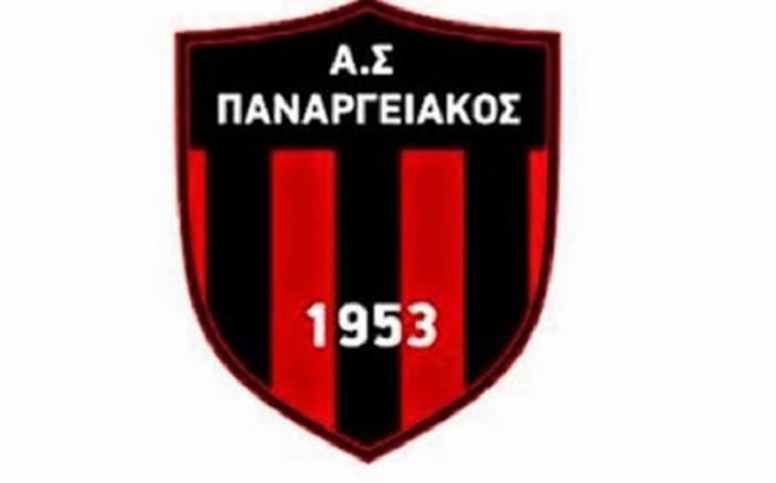 A.Σ. Παναργειακός: Πληθαίνουν οι φόβοι για απουσία της ομάδας από το νέο πρωτάθλημα