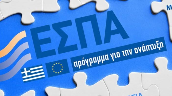ΕΣΠΑ: 4 νέα προγράματα για τους ανέργους: Επιδότηση μέχρι και 100% για νέες επιχειρήσεις!