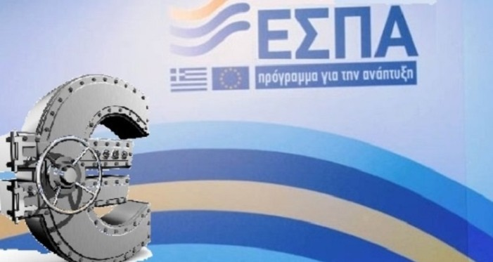 Κίνδυνος να χαθούν κονδύλια του ΕΣΠΑ λόγω των εκλογών