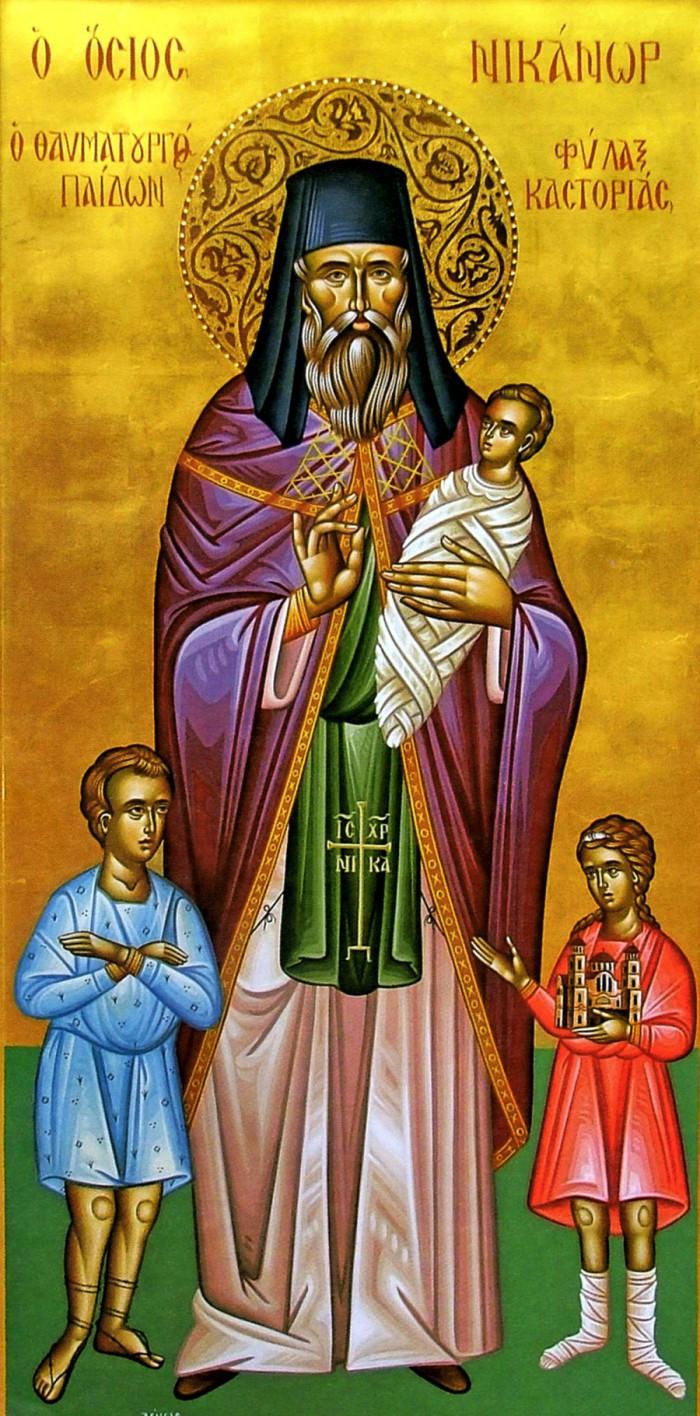 ΙΜ Καστοριάς: Πρόγραμμα επίσημου εορτασμού του Αγίου Νικάνορος