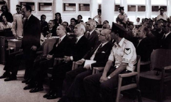 Σαν σήμερα(1975): Kαταδικάζονται σε θάνατο οι Παπαδόπουλος, Παττακός και Μακαρέζος