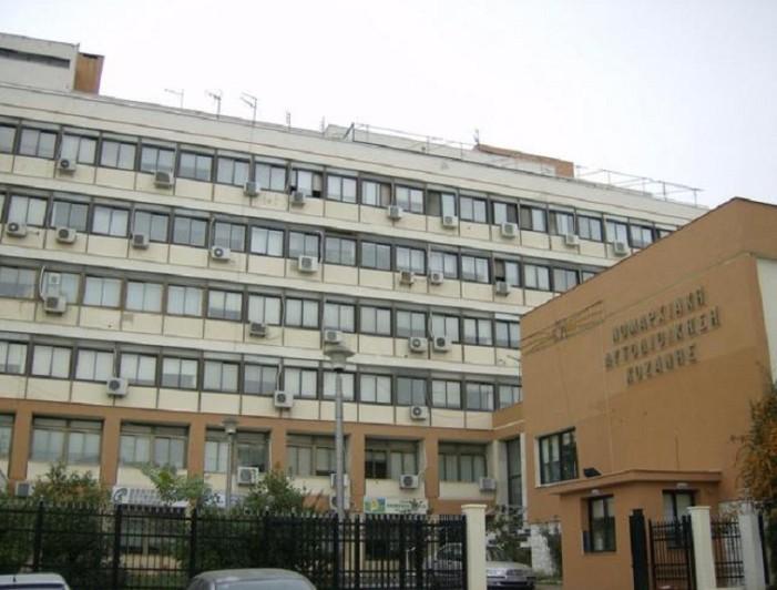 Συνεδριάζει την Τετάρτη 26/08 το Περιφερειακό Συμβούλιο Δ. Μακεδονίας