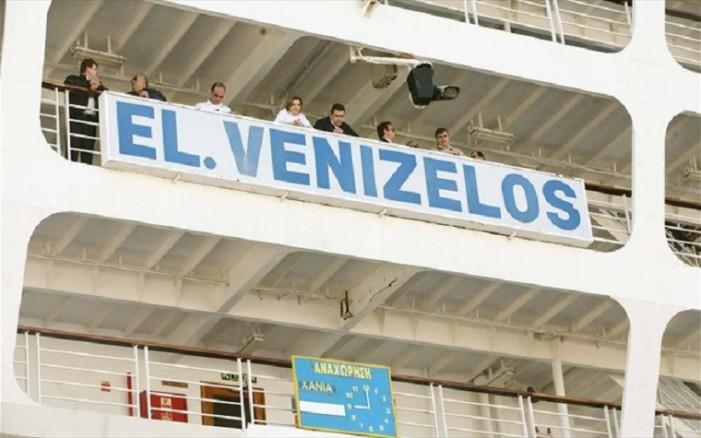 Στην Κω το μεσημέρι το πλοίο «Ελευθέριος Βενιζέλος» για τη φιλοξενία μεταναστών