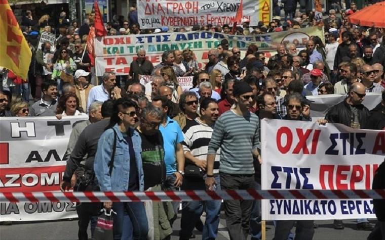 Παράνομη και καταχρηστική η απεργία των εκπαιδευτικών – 3.000 ευρώ πρόστιμο στους παραβάτες