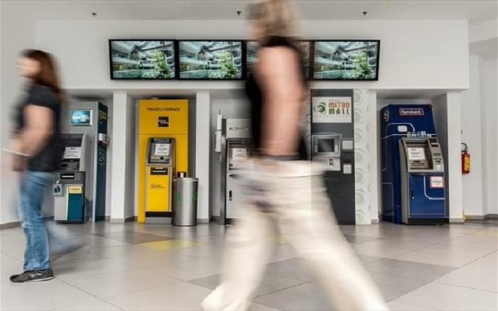 Προσφυγή βρετανικής εταιρείας στο ΣΤΕ για τα capital controls