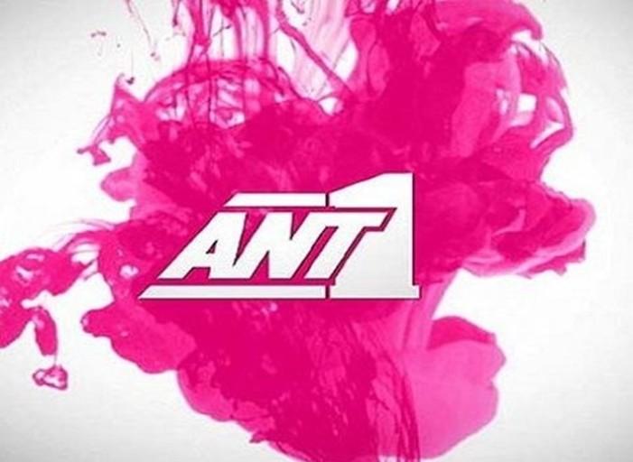 24ωρη απεργία και σήμερα στον ΑΝΤ1 για τις μαζικές απολύσεις