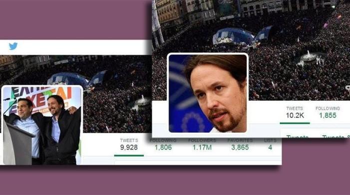 «Χώρισαν» ΣΥΡΙΖΑ και Podemos – Ο Ιγκλέσιας κατέβασε τον Τσίπρα από το Facebook