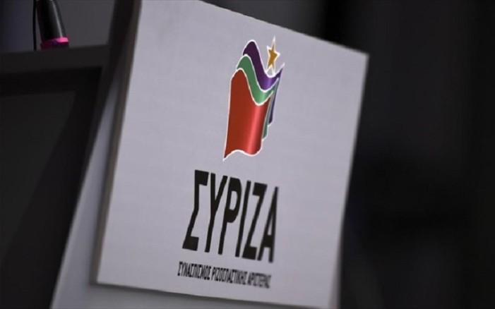 Παραιτήθηκαν 53 μέλη της Κ.Ε. του ΣΥΡΙΖΑ