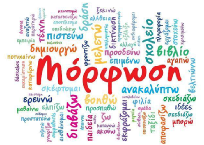 Καστοριά-Άργος: Λήγει σε λίγες μέρες η προθεσμία υποβολής αιτήσεων για το νέο ΚΔΑΠ