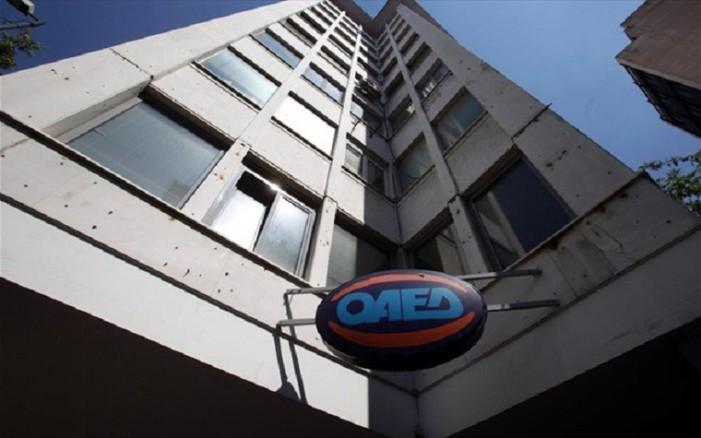 ΟΑΕΔ: 952.550 οι εγγεγραμμένοι άνεργοι τον Ιούλιο