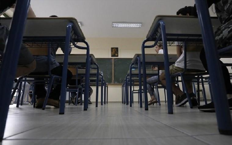Πανελλαδικές 2020: Τι αλλάζει στις μετεγγραφές φοιτητών – Μπαίνουν και βαθμολογικά κριτήρια