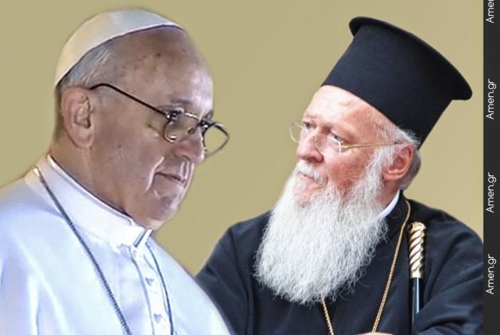 Κοινή μέρα προσευχής με τους ορθόδοξους καθιερώνει ο πάπας Φραγκίσκος