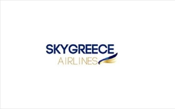Αναστέλλει προσωρινά τη λειτουργία της η SkyGreece