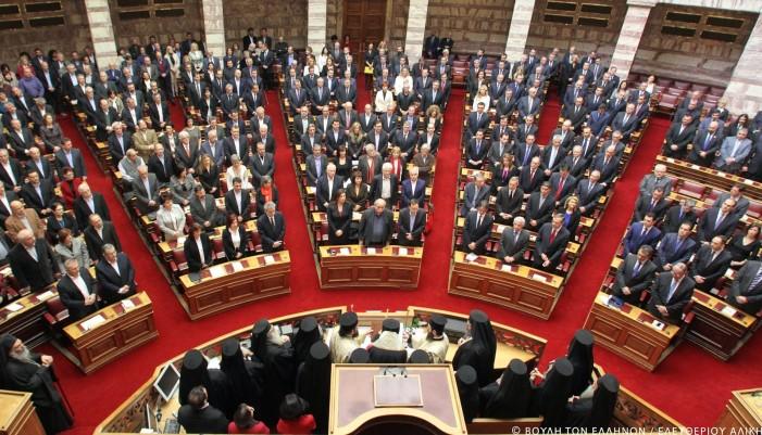 Το Μνημόνιο του ΣΥΡΙΖΑ φέρνει μειώσεις μισθών σε βουλευτές υπουργούς και στελεχών του Δημοσίου