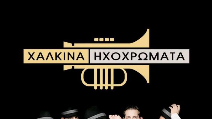 13,14,15/8: Εκδηλώσεις στο Τοιχιό Καστοριάς