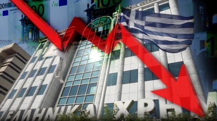 Με πτώση άνοιξε και σήμερα το Χρηματιστήριο Αθηνών – Σε κλοιό πιέσεων ο τραπεζικός κλάδος