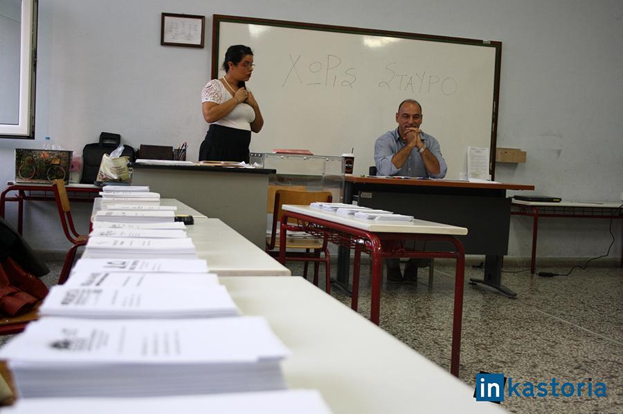 Έτοιμοι να υποδεχθούν τους ψηφοφόρους στο 5ο Δημοτικό σχολείο Καστοριάς