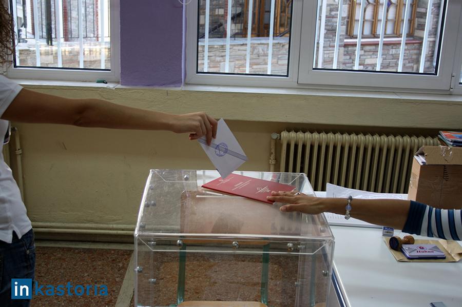 Ψηφίζοντας στο Δισπηλιό