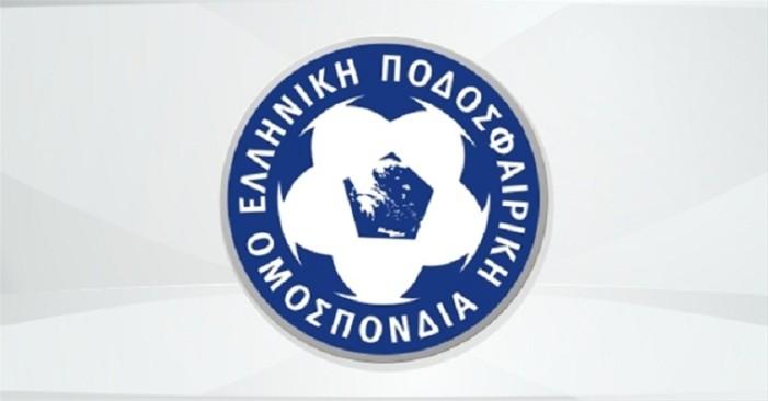 Αιχμηρή ανακοίνωση της ΕΠΟ για Καραγκούνη