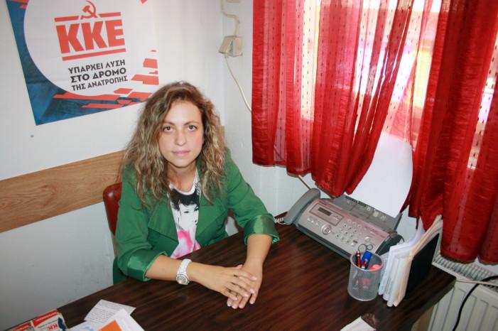 Β. Χαραμοπούλου: Η ψήφος στο ΚΚΕ  είναι η μόνη που δεν θα μεταλλαχτεί