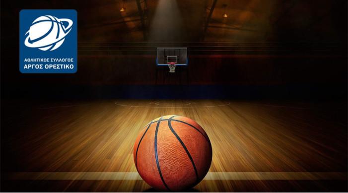 Αποτελέσματα αγώνων Β΄εθνικής μπάσκετ (2ος όμιλος)
