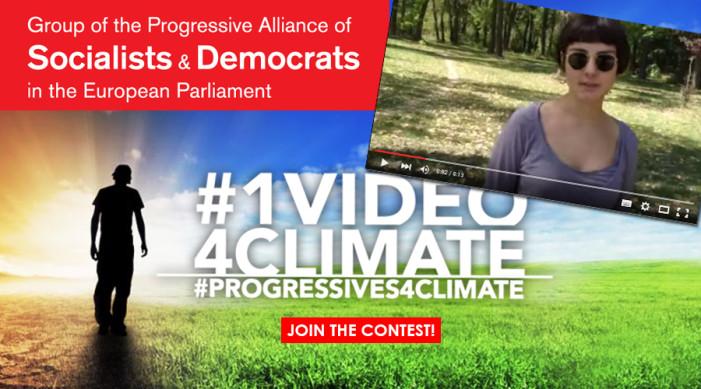 """Διαγωνισμός """"Ένα βίντεο για το κλίμα"""""""