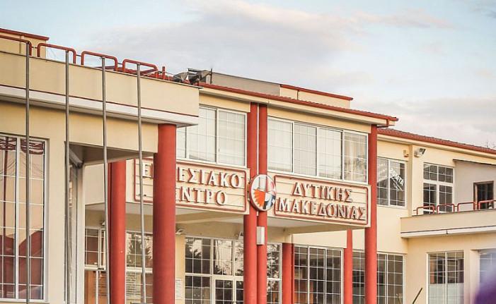 Ανοίγει τις πύλες της η 31η Εμποροβιοτεχνική Έκθεση Δυτικής Μακεδονίας