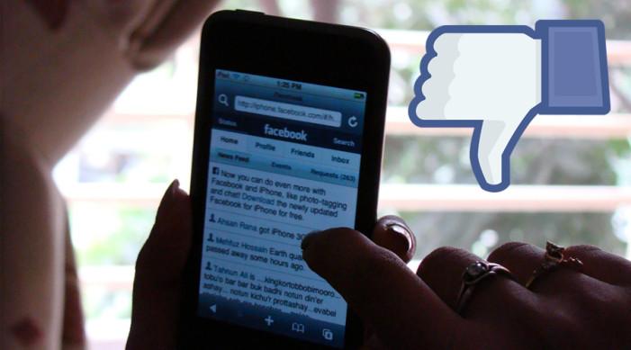Προσοχή! Μη δεχτείτε αυτό το αίτημα φιλίας στο Facebook (ΦΩΤΟ)
