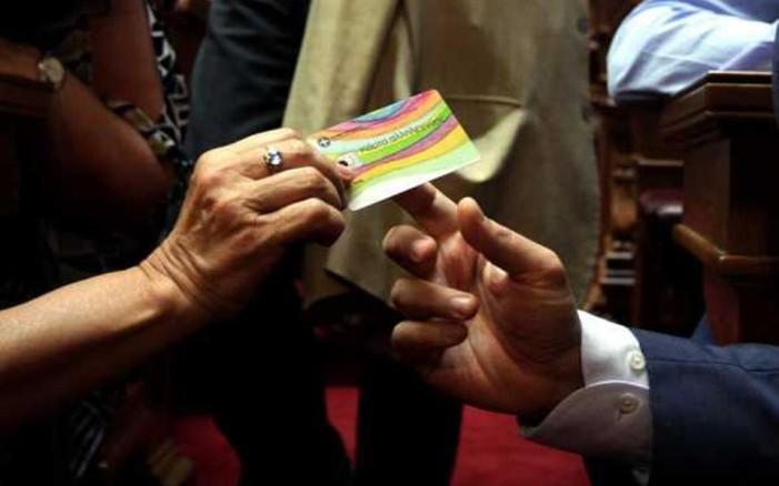 Την Πέμπτη η τρίτη δόση 16,7 εκατ. ευρώ για την Κάρτα σίτισης – Αλληλεγγύης