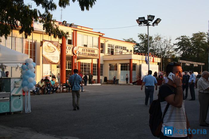 Εγκαινιάστηκε η 31η Εμποροβιοτεχνική Έκθεση Δυτικής Μακεδονίας