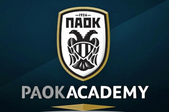 Camp επιλογών στη Φλώρινα από την ΠΑΟΚ academy