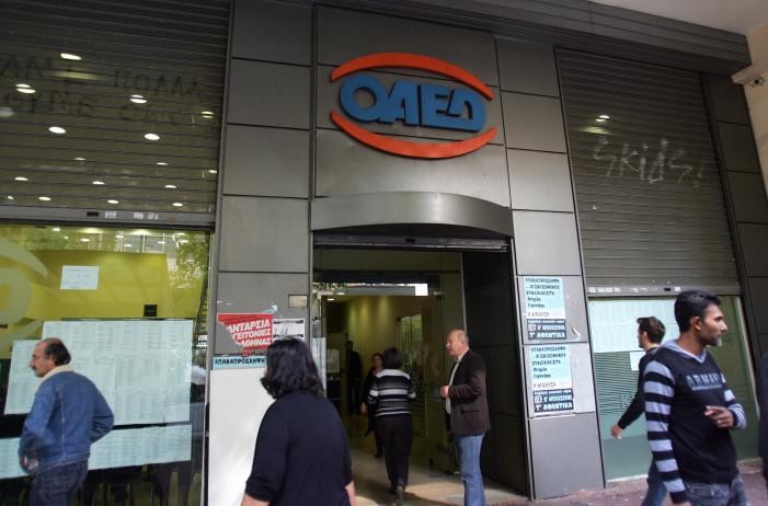 Τα 13 νέα προγράμματα του ΟΑΕΔ για 80.000 άνεργους