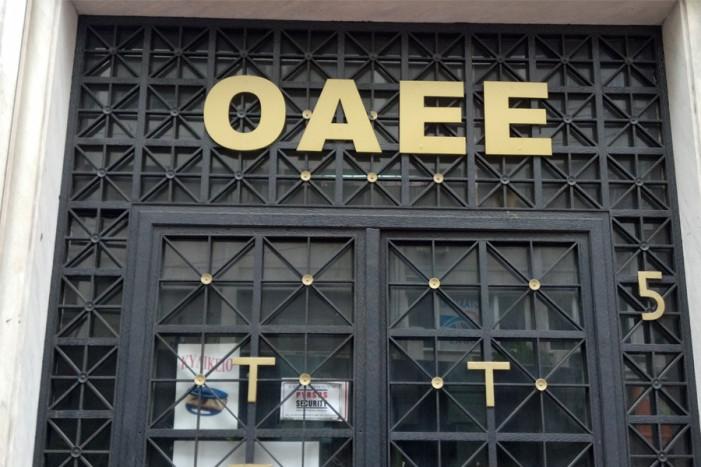 ΟΑΕΕ: Έως 30/9 η υποβολή αιτήσεων για χορήγηση σύνταξης σε οφειλέτες