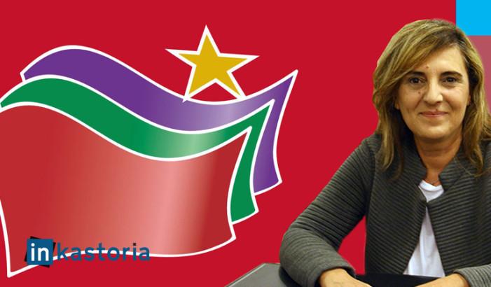 Ολυμπία Τελιγιορίδου: θα κάνουμε πράξη αυτά που δεν μας επέτρεψαν κάποιοι να ολοκληρώσουμε