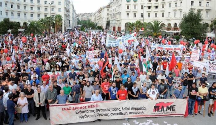 Κάλεσμα του Σωματείου Ιδιωτικών Υπάλληλων και Εμποροϋπαλλήλων Καστοριάς για το συλλαλητήριο στη ΔΕΘ