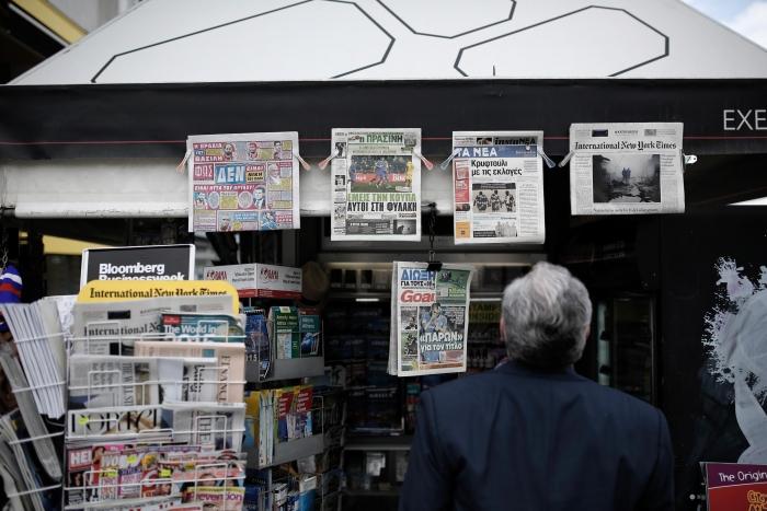 Οι εφημερίδες του Σαββάτου
