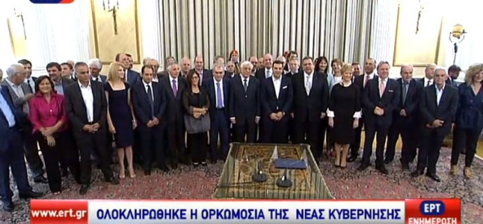 Ορκίστηκε η νέα κυβέρνηση