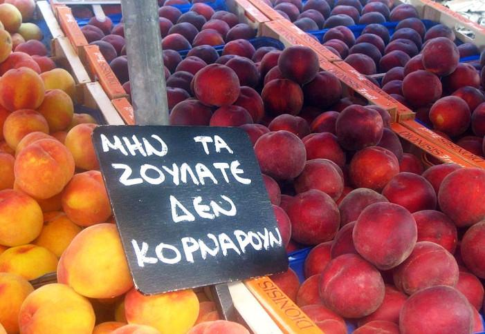 Ανανέωση αδειών για λαϊκές αγορές