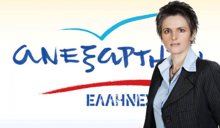 Την Τρίτη, 15 Σεπτεμβρίου η παρουσίαση του ψηφοδελτίου των ΑΝΕΛ