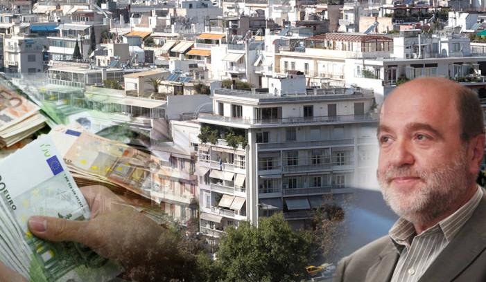 Ξεκίνησε η ανάρτηση των εκκαθαριστικών του ΕΝΦΙΑ 2015