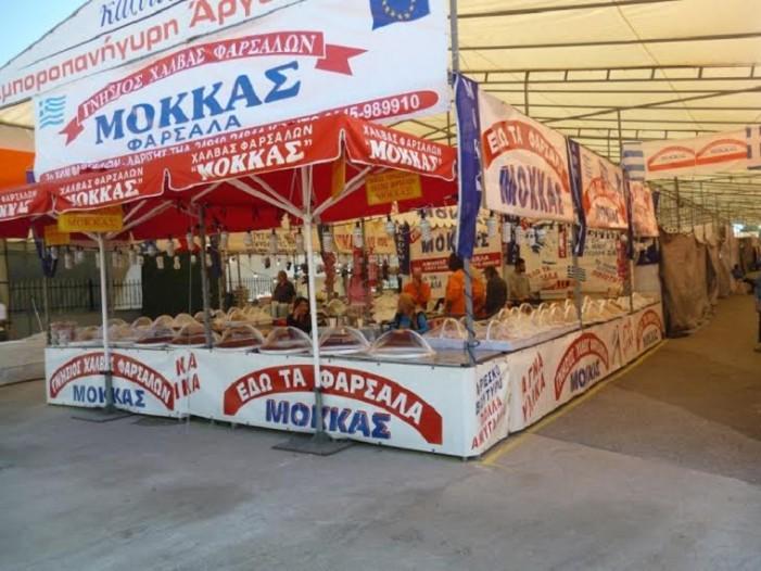 Ο Δήμος Άργους Ορεστικού ενημερώνει τους πολίτες για την έναρξη της εμποροπανήγυρης