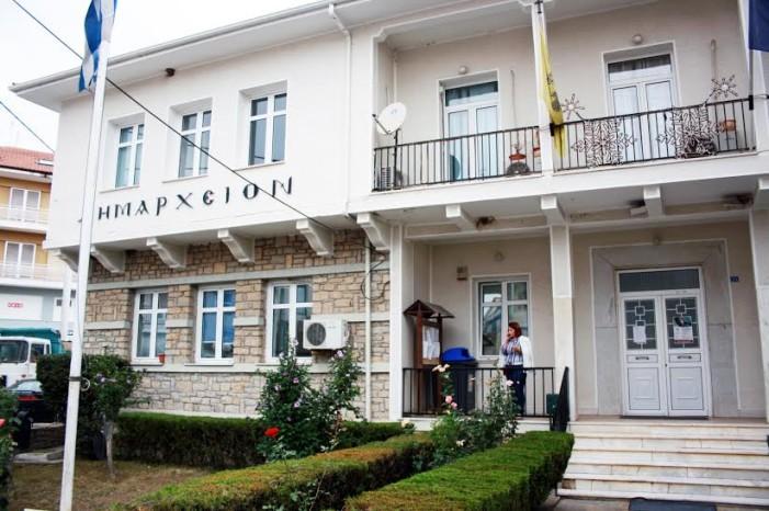 Πρόσληψη τριών καθαριστριών σε σχολεία του Δήμου Άργους Ορεστικού