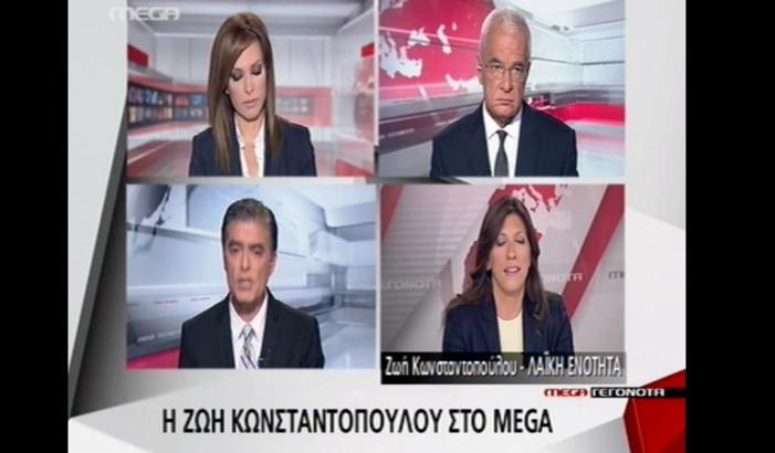 Σκληρή σύγκρουση Κωνσταντοπούλου με Πρετεντέρη και Σαράφογλου στο Mega