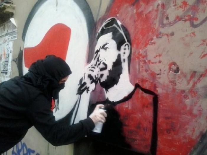 Κερατσίνι: Η Παναγή Τσαλδάρη μετονομάζεται σε οδός Παύλου Φύσσα