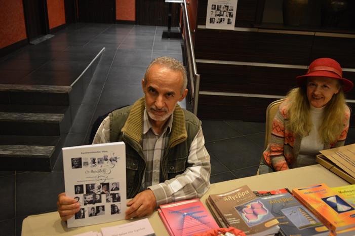 Ο μαθηματικός και συγγραφέας Ηλίας Κωνσταντόπουλος μιλάει στο inKastoria για τα μαθηματικά στη ζωή αλλά και την τέχνη