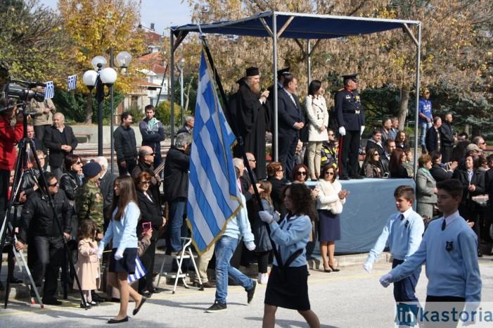 Πρόγραμμα εορτασμού της 25ης Μαρτίου στον Δήμο Άργους Ορεστικού